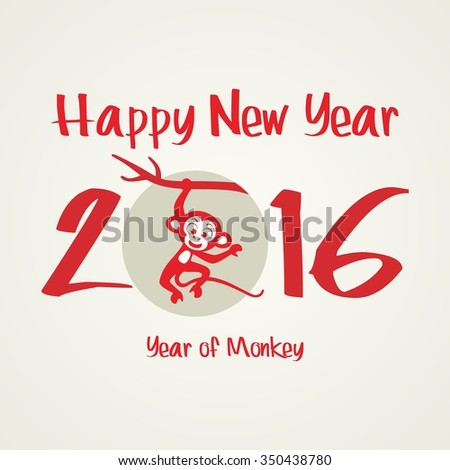 Happy New Year 2016 with Monkey Vector Flat Design Illustration. Great for Greeting Card, Print Materials, Posters. Cute and Beautiful.