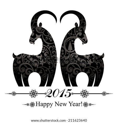 Happy new year 2015! Year of goat. Vector Illustration - stock vector