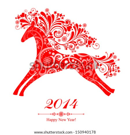 Happy new year 2014! Year of horse. Vector Illustration  - stock vector