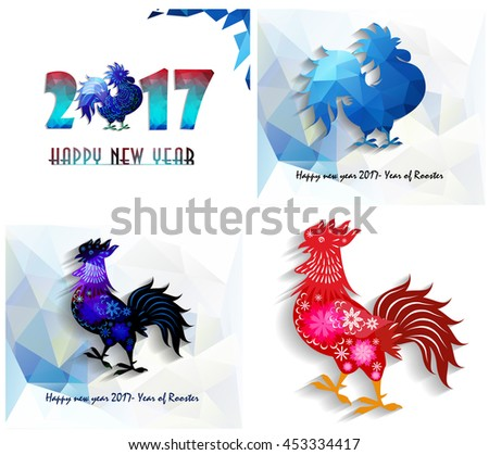 Картинки с Новым годом Петуха 2018 для рабочего стола