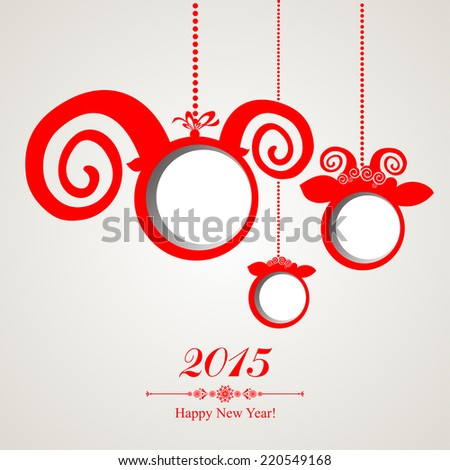 Happy new year 2015!  Year of sheep. Photo Frame.  Vector Illustration  - stock vector