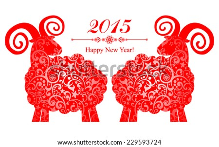 Happy new year 2015! Year of sheep. Vector Illustration  - stock vector