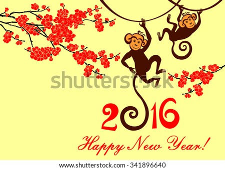 Happy new year 2016. Year Of The Monkey. Celebration yellow background with Red Plum flowers, brown monkey and place for your text. Vector Illustration - stock vector