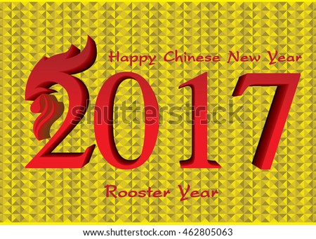 Happy New Year 2017 year rooster on abstract  background pattern