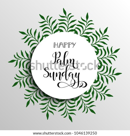 happy palm sunday happy easter lettering stock vector 1046139250