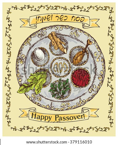 Happy passover celebration.With hebrew text - Happy Passover Matza bread for passover celebration. - stock vector
