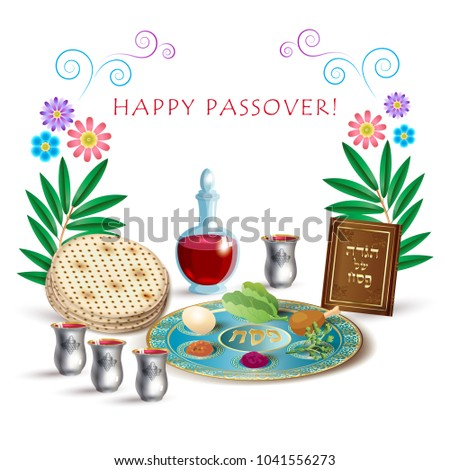 Happy passover jewish holiday greeting card stock vector 2018 happy passover jewish holiday greeting card with four wine glass matza jewish traditional bread m4hsunfo