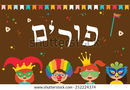 Happy Purim. costumes of Jewish holiday Purim - stock vector