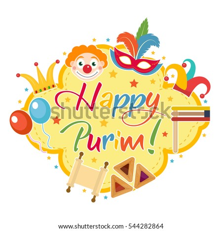 Happy Purim, template greeting card, poster, flyer, frame for text. Purim Jewish holiday, carnival. Vector illustration