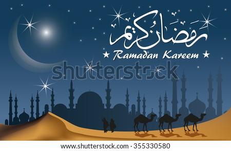 happy ramadan kareem - stock vector