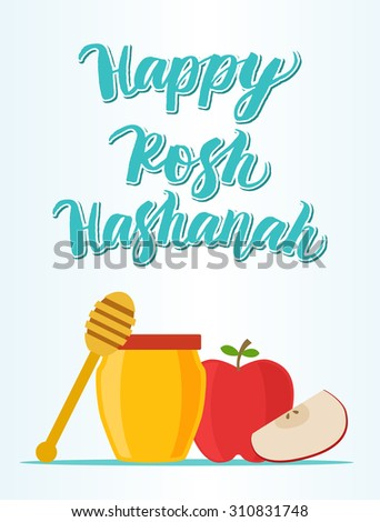 Happy Rosh Hashanah, with apples and honey bee - stock vector