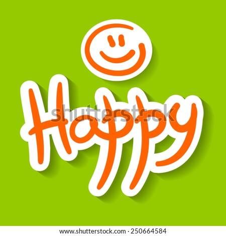 happy smiley - template for design - stock vector