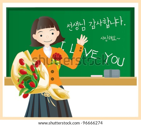 Happy Smiling Young Woman with beautiful bouquet on a background of blackboard