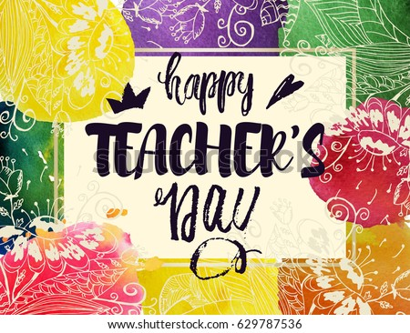 Happy teachers day greeting card frame stock vector hd royalty free happy teachers day greeting card frame with congratulations to the day of teachers watercolor m4hsunfo