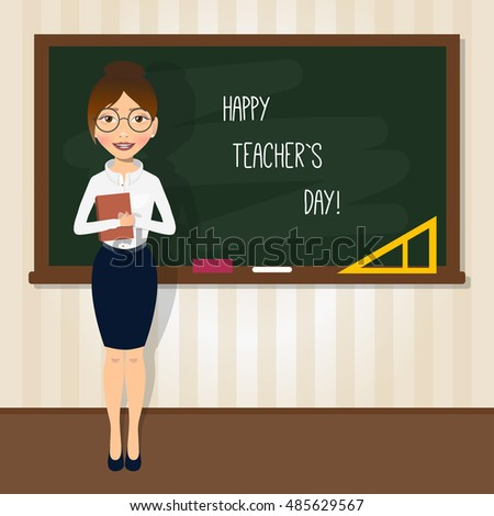 happy teacher`s day illustration. woman in uniform.
