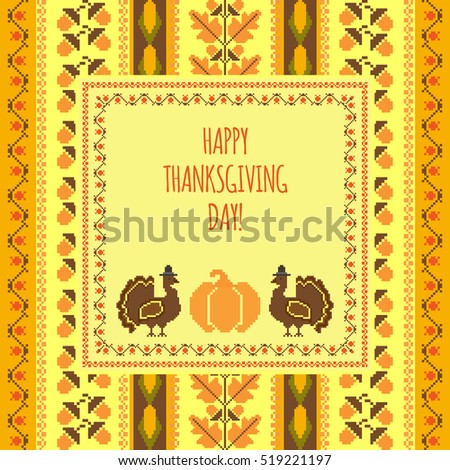 Happy Thanksgiving day cross-stich embroidered background