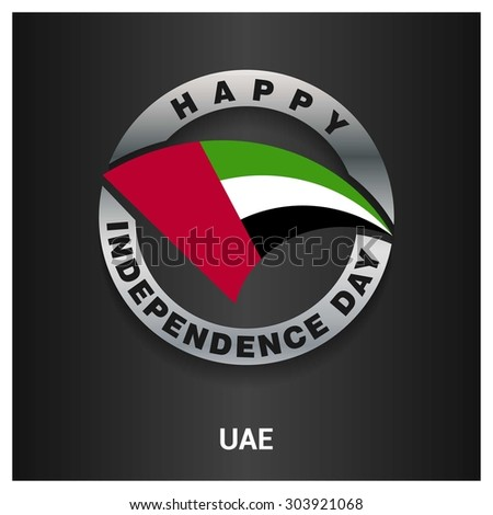 Happy United Arab Emirates - UAE independence day Flag metal badge - National Day silver border - Vector illustration - stock vector