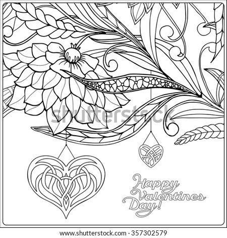 Happy Valentine Day Card Decorative Love Stock Vector 2018