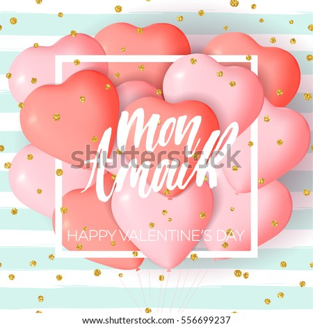 Happy Valentineu0027s Day Card Template With Cute And Fancy Pink, Red Heart  Balloons With Lettering