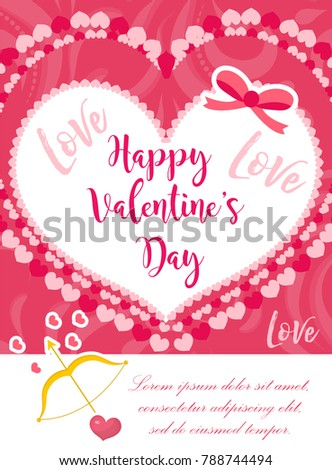 happy valentines day cute poster invitation greeting card valentines day template for your - Valentines Day Template
