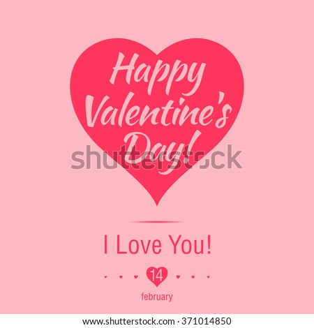 Happy Valentine's Day lettering card. I Love You pink frame - stock vector