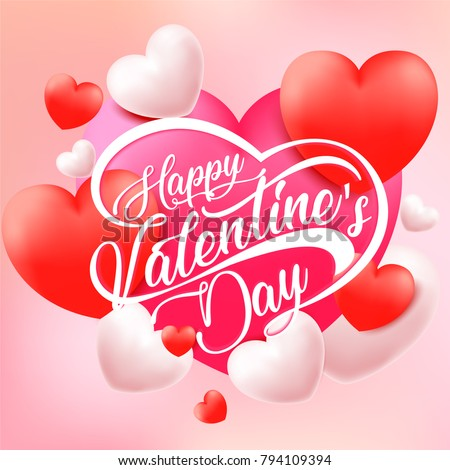 Happy Valentines Day Vector Illustration Stock Vector 794109394 ...