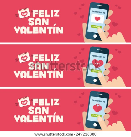 Happy Valentines day card. 3 banner for Valentines Day promotion. Send letter, Send message and Send gift - stock vector