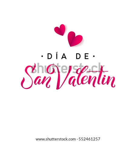 Sana Vectors Images Vector Art – Happy Valentines Day Cards Spanish