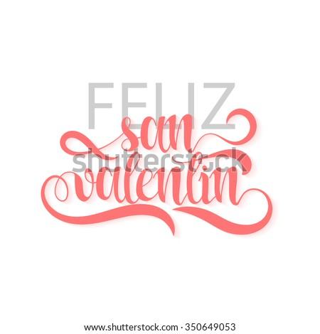 happy valentines day phrase spanish handmade feliz san valentin stylish modern - San Valentines Day