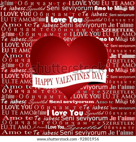 "Happy Valentines with ""I Love You"" in different languages"