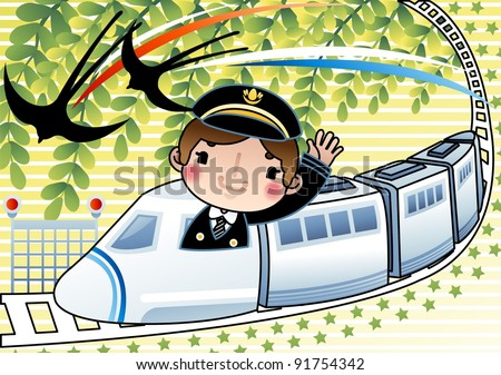 Happy Young Train Driver with a smile - stock vector