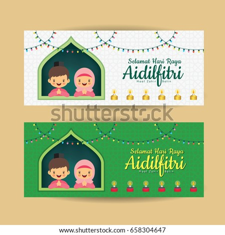 Business plan for wedding invitations picture 1