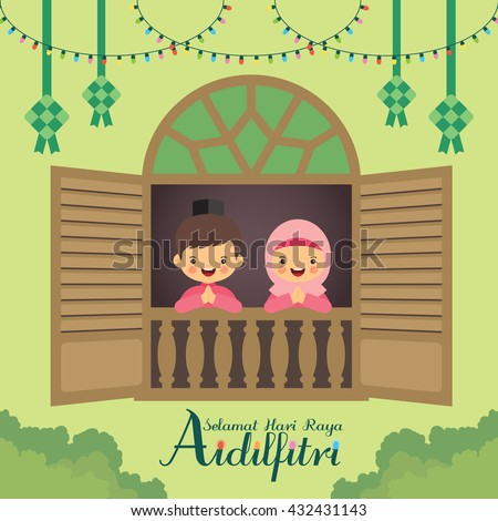 essay about hari raya aidilfitri celebration Below is an essay on festival malaysia from anti essays, your source for  hari  raya aidilfitri is celebrated by malaysia's largest ethnic.