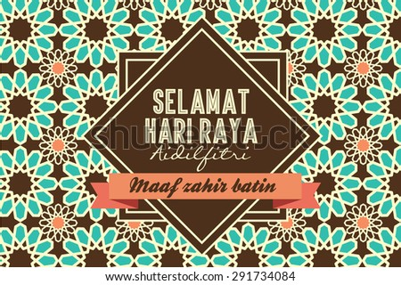hari raya greeting template with malay words that translates to have a joyous raya celebration and to seek forgiveness vector/illustrator - stock vector