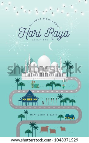 Hari raya journey greetings template vectorillustration stock vector hari raya journey greetings template vectorillustration with malay words that mean wishing you m4hsunfo
