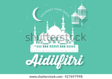 hari raya mosque template with malay words that means happy eid vector/illustration