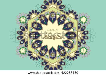 hari raya motif/emblem template vector/illustration - stock vector