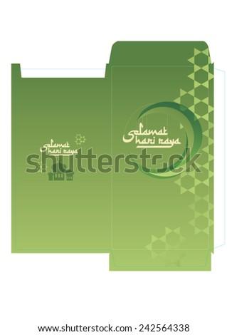 hari raya packet vector/illustration - stock vector