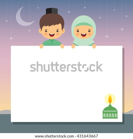 essay writing hari raya aidilfitri Hari ray a puasa will be celebrated by the muslims after one month of fasting me and family as a muslim, hari raya puasa is a special day to celebrate.