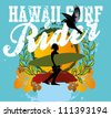 hawaii surf rider - stock vector