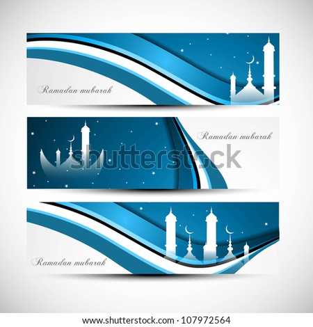 header ramadan kareem bright blue colorful wave vector - stock vector