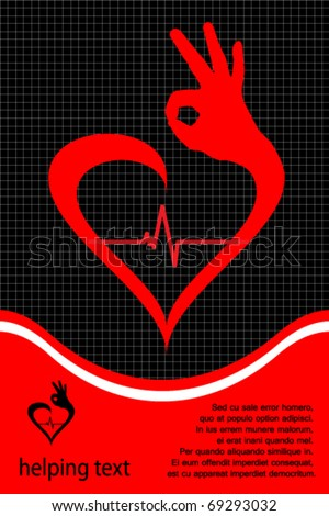 Healthy heart sign with ecg on a cover template - stock vector