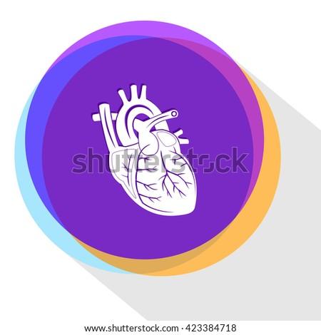 heart. Internet template. Vector icon. - stock vector