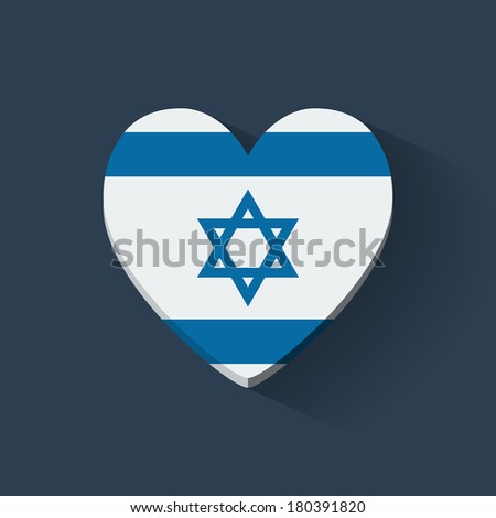 Heart-shaped icon with national flag of Israel. Flat design. - stock vector