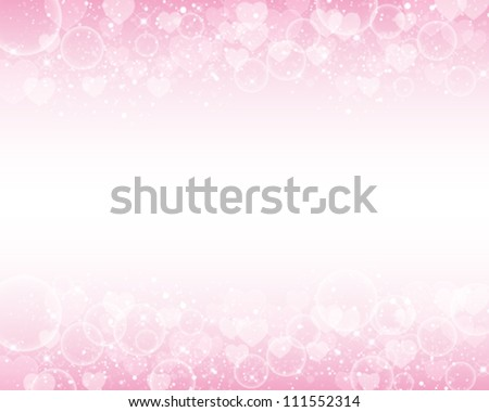 heart shines background - stock vector