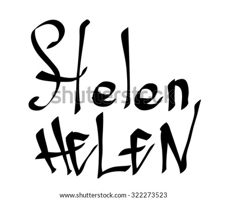Helen graffiti font style name stock vector 322273523 shutterstock helen graffiti font style name thecheapjerseys Image collections