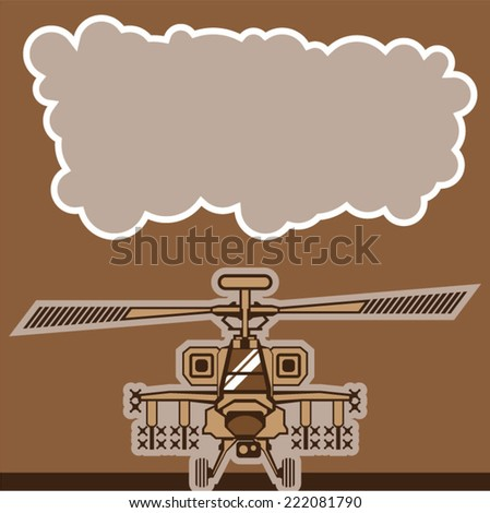 Helicopter Front - stock vector