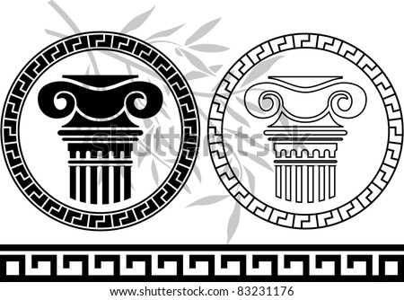 hellenic columns and olive branch. stencil. vector illustration - stock vector