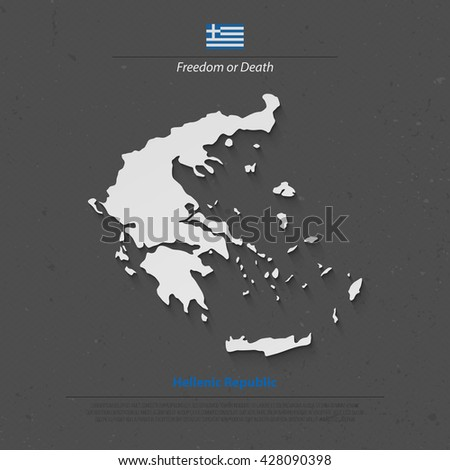 Hellenic Republic isolated map and Greek official flag icons. vector Greece political map 3d illustration. European country geographic banner template - stock vector