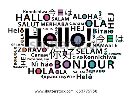 Bonjour stock images royalty free images vectors shutterstock hello in different languages vector print design stopboris Image collections